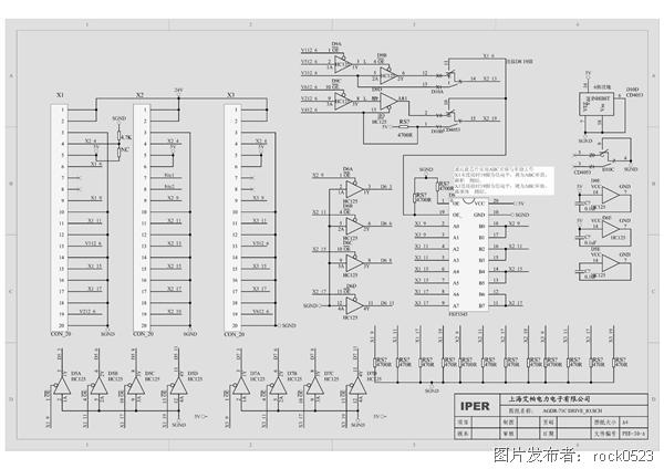 abb800模块驱动电路agdr-71c schematic prints