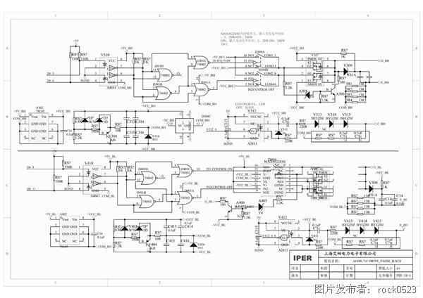 schematic prints  关键词: acs-800模块驱动电路图纸 资料格式: zip
