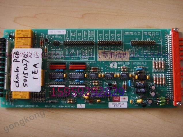 电路板 636_477
