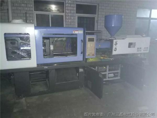三晶电气vm1000在注塑机上的应用