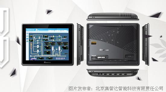 陈总介绍赛尔尼柯创建于1994年 研华工业平板电脑