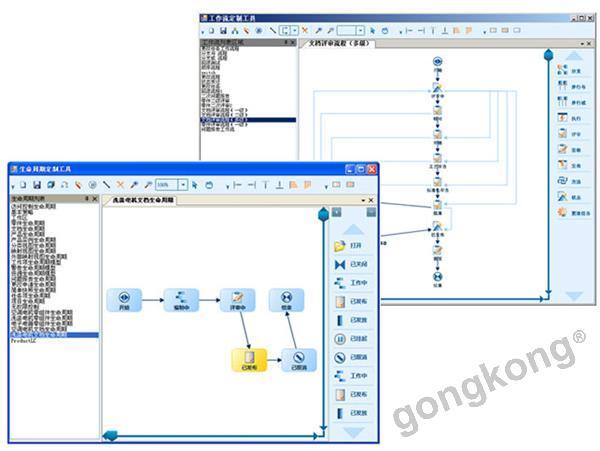 中国工控资源网_Extech PLM产品生命周期管理系统-Extech-产品选型中心-中国工控网