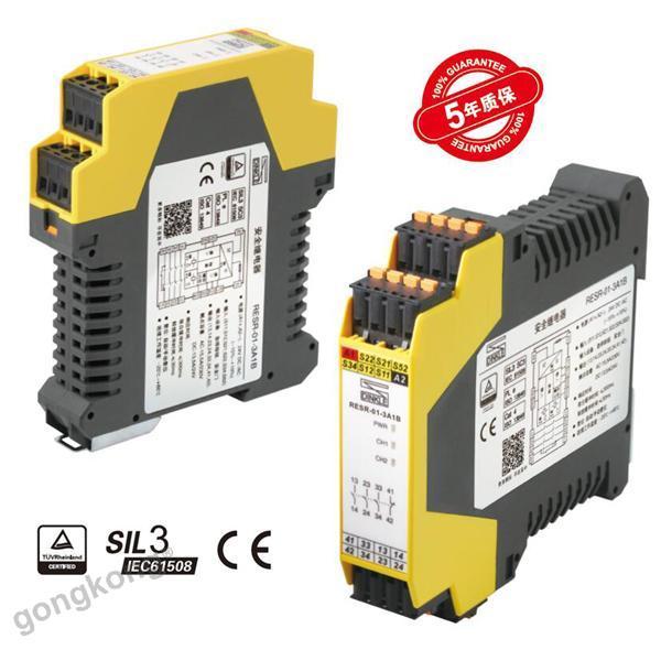 双手按钮以及安全光幕,安全继电器里面有逻辑控制电路,可以实现相关的
