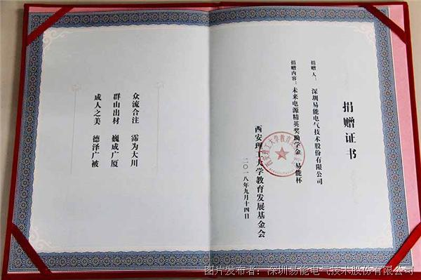 西安交通大学,重庆大学,东南大学,西安理工大学等国内十多所知名高校