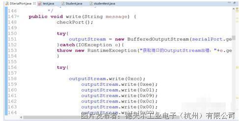 java编程与传感器通信第三步