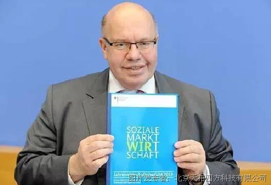 2019年德國經濟_德國經濟 –