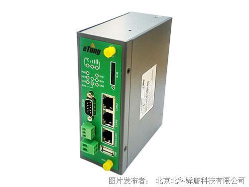 重大升级!驿唐科技PLC-506PRO工业联网宝支持数据断点续传功能!