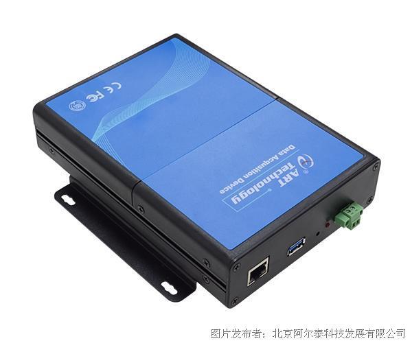 USB5631  支持以太网、USB数据传输方式