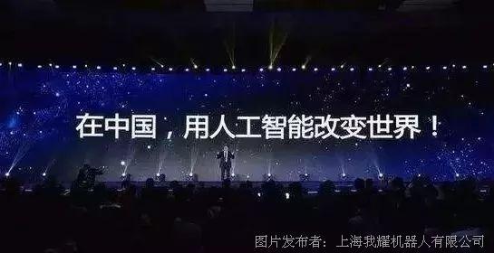 【外媒分析】中国有望成为AI领域全球领跑者