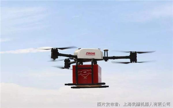 京东商哹.�9�.ik�[�_【智能物流】京东在上海建设首个5g智能物流示范园区