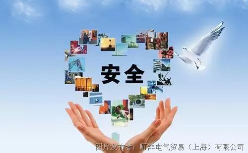 安全可靠大于一切 | 江苏省重大安全事故