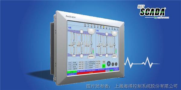 安卓系统支持工业组态软件工业平板电脑