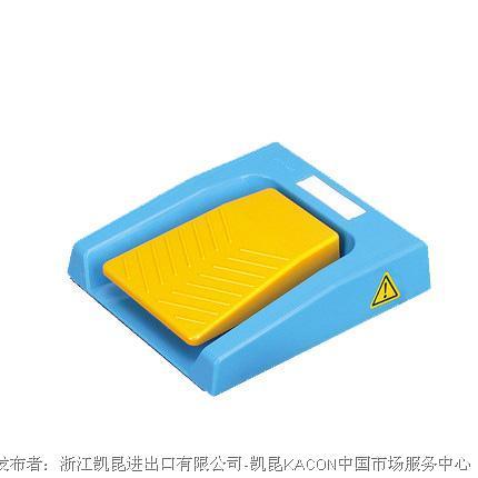 凯昆拳头产品——HRF-M5医用防水脚踏开关