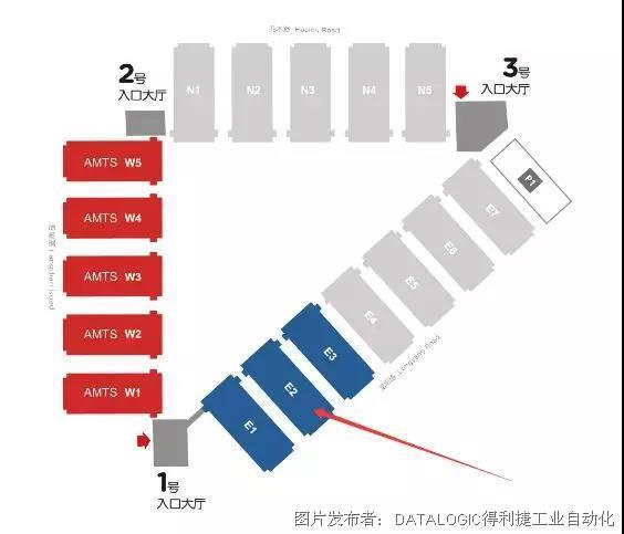活动预告 | Datalogic得利捷将亮相AHTE&AMTS SHANGHAI 2019!
