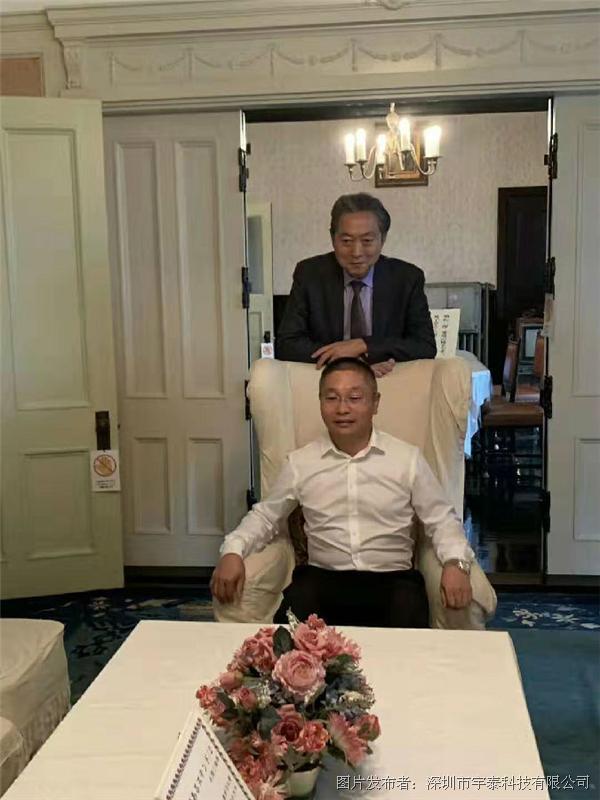 宇泰集团董事长_国岳集团董事长图片