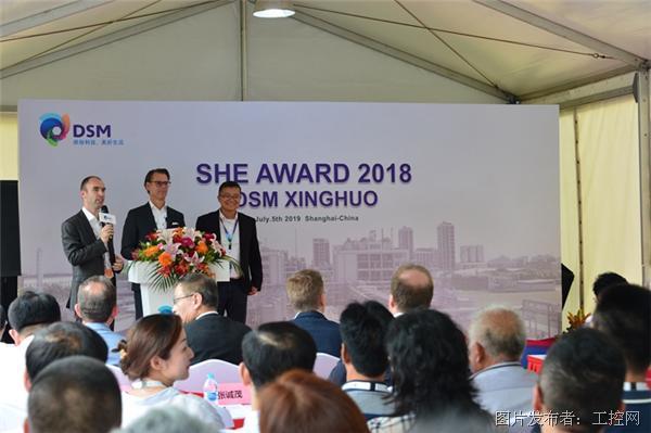 帝斯曼维生素(上海)有限公司星火场地举行帝斯曼全球2018年度最佳改善奖颁奖仪式.jpg