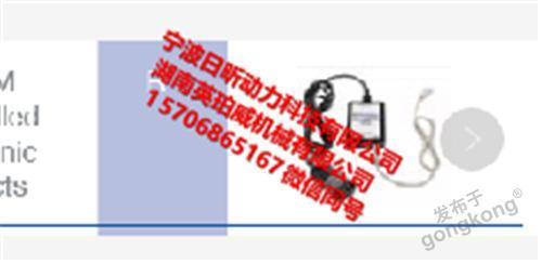27610255=27610401珀金斯检测工具.jpg