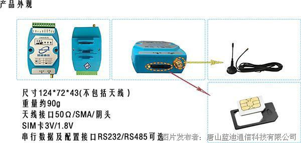 DTU-外觀-1-600.jpg