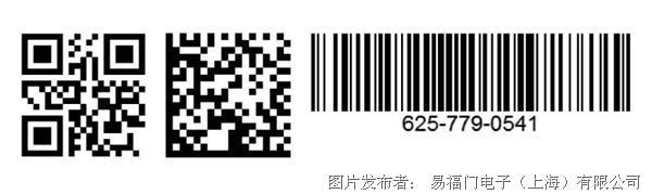 etikett-3-codes.jpg