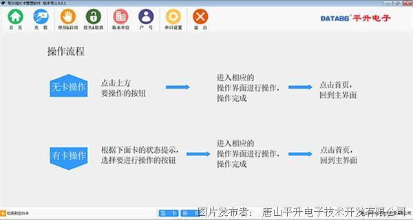 用户开卡界面-650.jpg