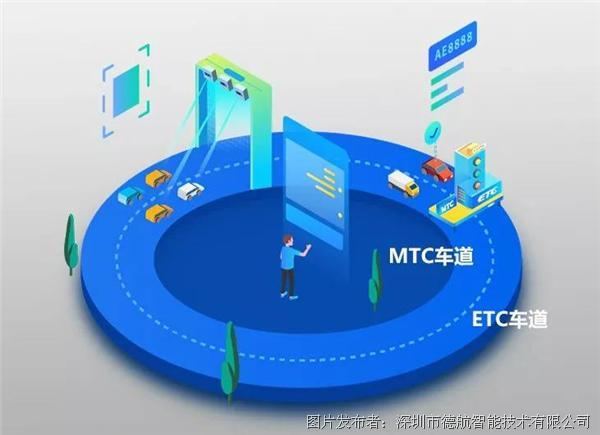ETC3.jpg