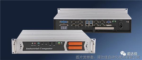 完善教育系统网络安 无风扇工控机 全通报机制建设