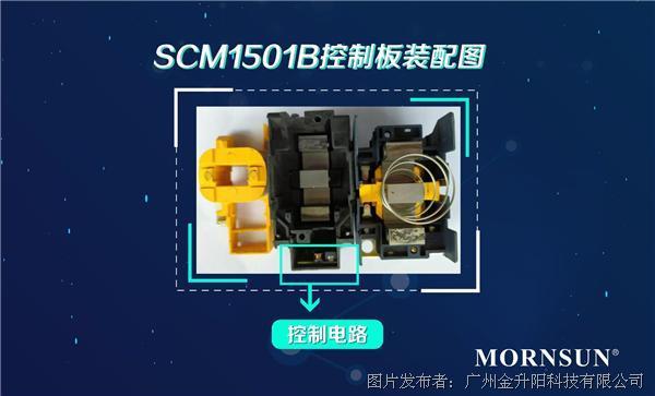 07.产品控制板装配图.jpg