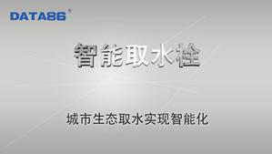 shipinTB-qushuishuan.png