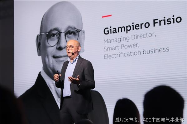 Giampiero Frisio, Managing Director, Smart Power, Electrification business.jpg