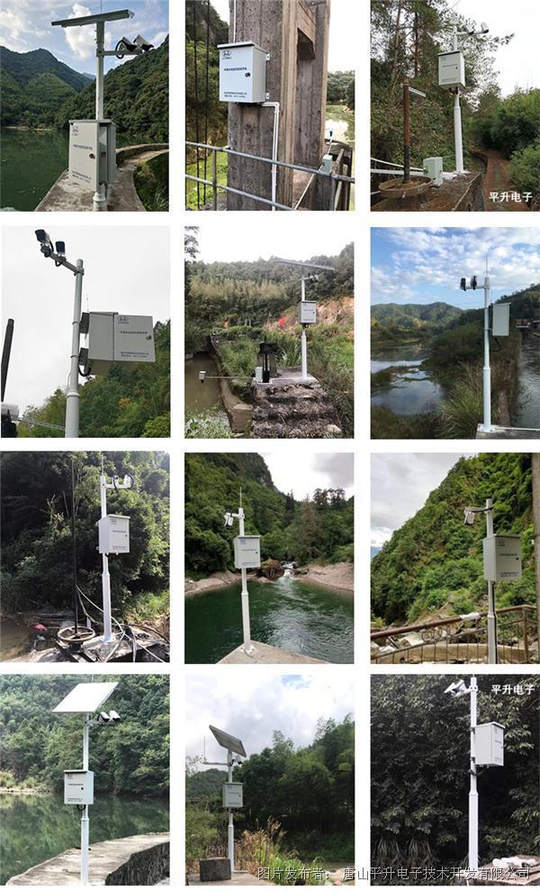 水电站.jpg