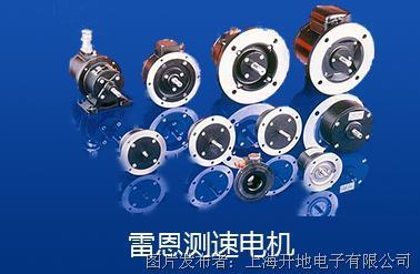 测速电机-2.png