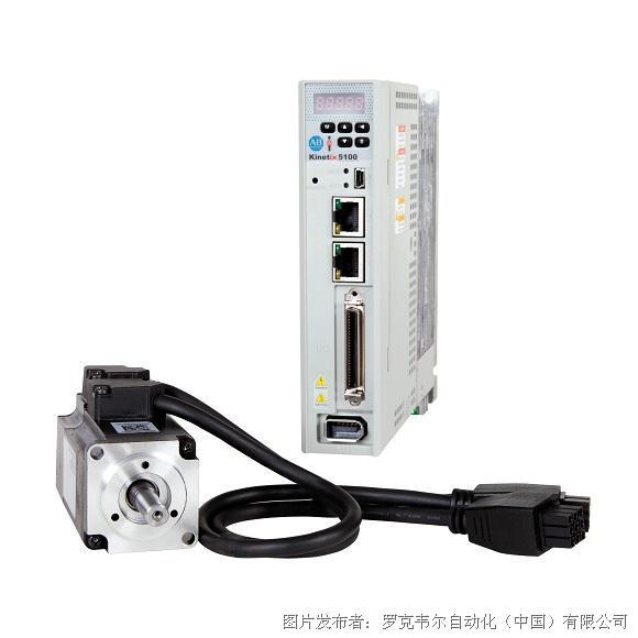 新型 Allen-Bradley Kinetix 5100 伺服驱动器.jpg