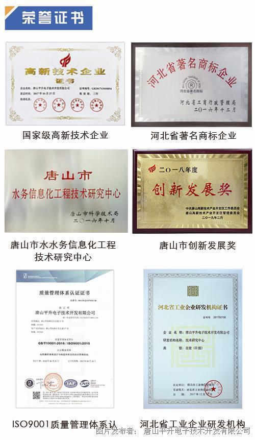 荣誉证书-2.jpg