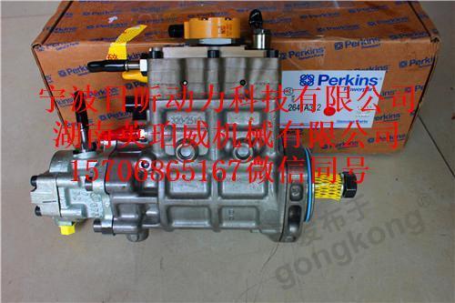 珀金斯 发动机配件 燃油泵.JPG