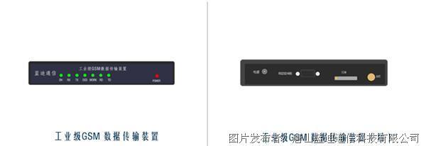 gsm数传装置-01.png