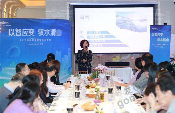 2)以智应变 驭水清山为主题的2020赛莱默媒体答谢会成功举行.jpg
