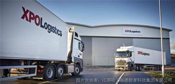 XPO-Logistics-702-702x336.jpg