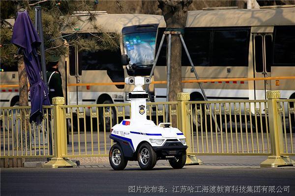 police-robot-rtr-2018-2018-053018.jpg
