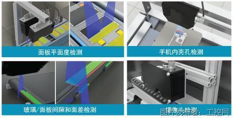 线激光扫描,实现小薄软零部件非接触快速测量356.png