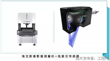 线激光扫描,实现小薄软零部件非接触快速测量253.png