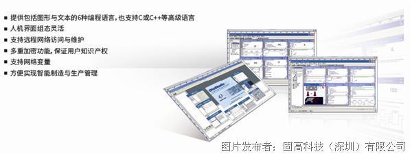 软件1.jpg