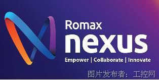 海克斯康宣布收购齿轮传动仿真技术公司Romax655.png
