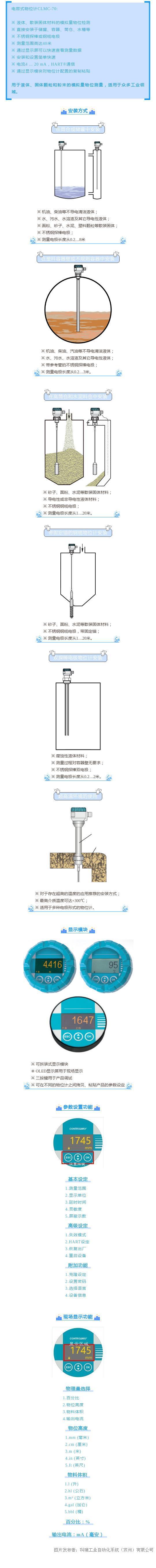 CLM-70新品.png