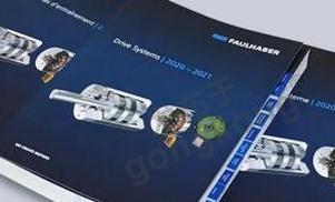 最新發布 | FAULHABER 2020 - 2021年新版產品手冊