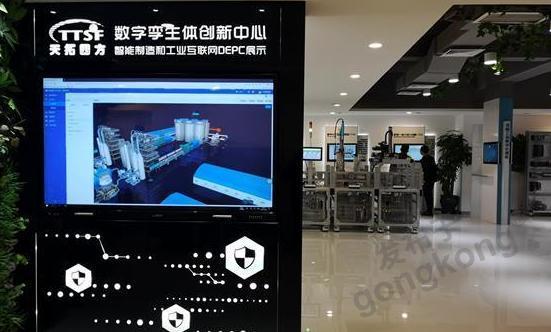 天拓四方DEPC专注于数字化工厂建设