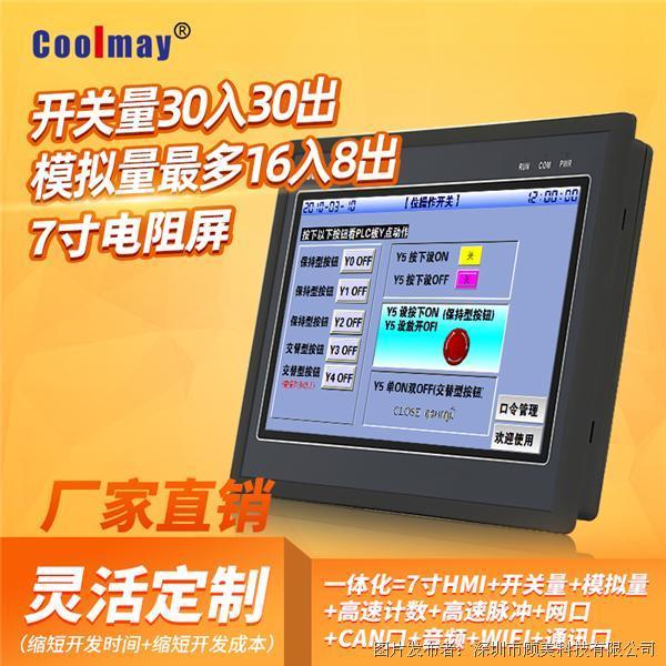 EX3G-70KH 2.jpg