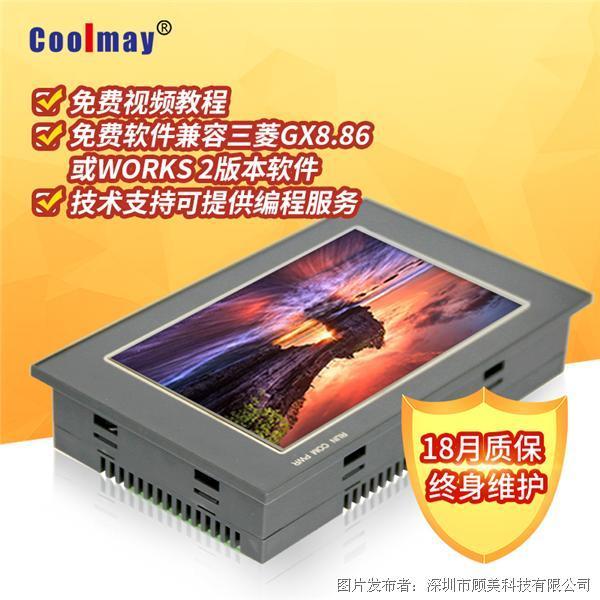 EX3G-50KH2.jpg