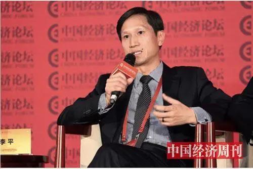 中國經濟周刊—新基建系列訪談|李平:誰擁有工業互聯網,誰就掌握了工業的未來