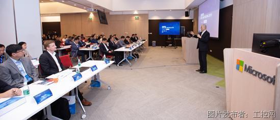 OPC DAY  国际网络会议开讲,一起来听课吧