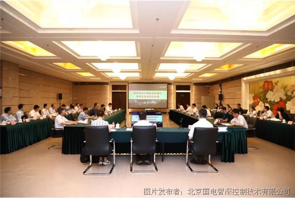 漳州核电1、2号机组DCS项目首次高层协调会成功召开